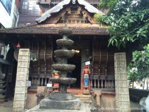 cochin museum