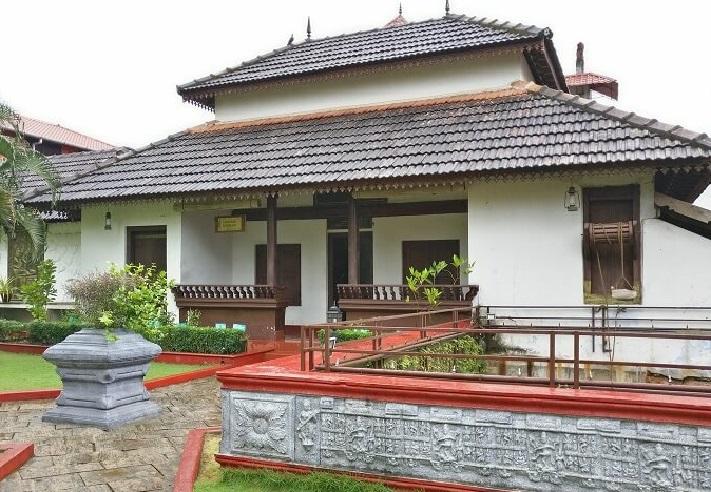 Ayurveda Museum in Kerala